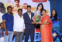 Edo Prema Lokam Audio Launch .COM 0036.jpg