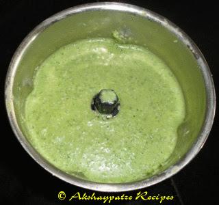 paste prepared to make kosambari
