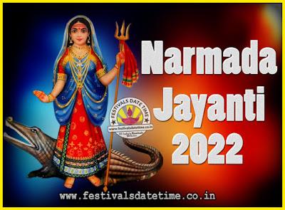 2022 Narmada Jayanti Puja Date & Time, 2022 Narmada Jayanti Calendar