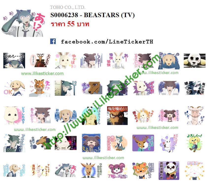 TVアニメ「BEASTARS」