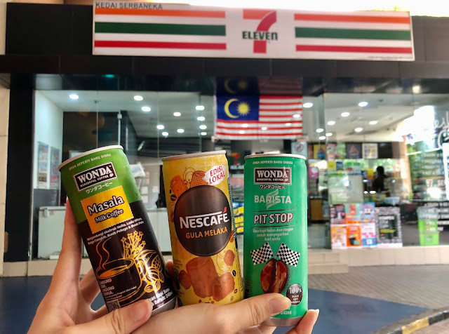 Limited Edition Coffees  Now Available Exclusively at 7-Eleven
