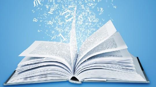 """Η έκθεση της μαθήτριας, η """"λογοκλοπή"""" και οι θεωρίες συνωμοσίας!"""