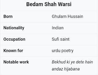 Bedam Shah Warsi Wiki