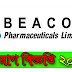 Beacon Pharma new job circular 2019 । newpharmajobbd.com