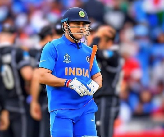 Indian Cricketer MS Dhoni Announces Retirement from International Cricket