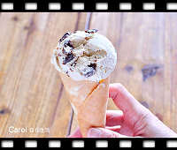 https://caroleasylife.blogspot.com/2019/08/ice-cream-cone.html