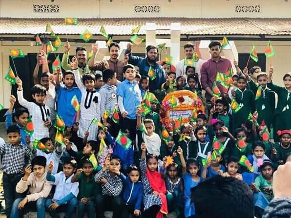 স্টুডেস্টস গ্রুপ অব বাগিরঘাট পরিচিতি  Introduction to Students' Group of Bagirghat