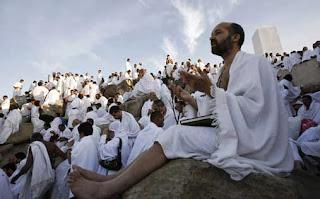 فضل صيام يوم عرفة بالدليل من السنة النبوية  Day of Arafah