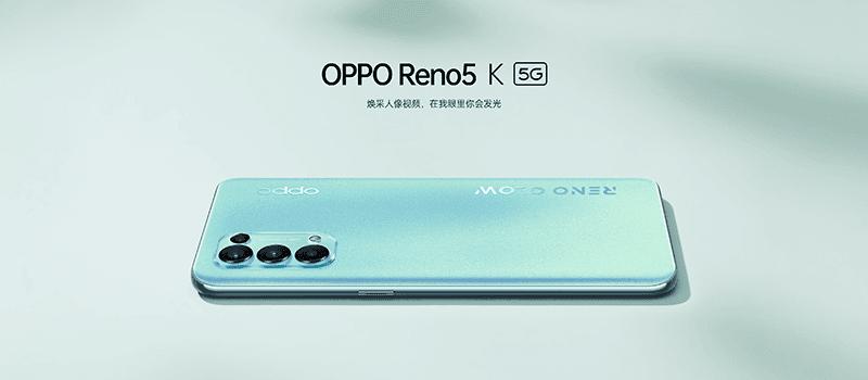 OPPO Reno5 K 5G announced in China