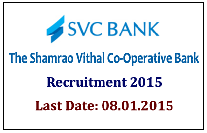 SVC Bank Recruitment 2015
