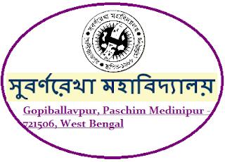 Subarnarekha Mahavidyalaya, Gopiballavpur, Paschim Medinipur - 721506, West Bengal