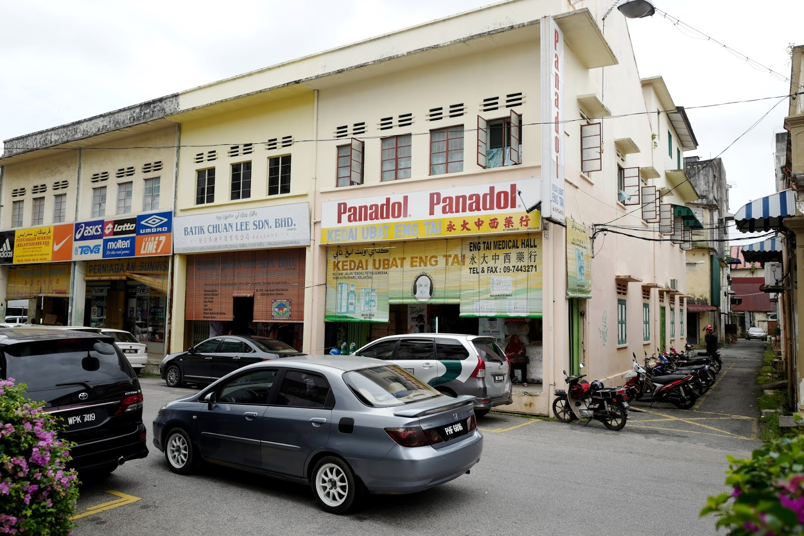 kota bharu muslim Nur muslim 2 homestay at kota bharu is a vacation home with free wifi, located in kota bharu it provides free private parking.