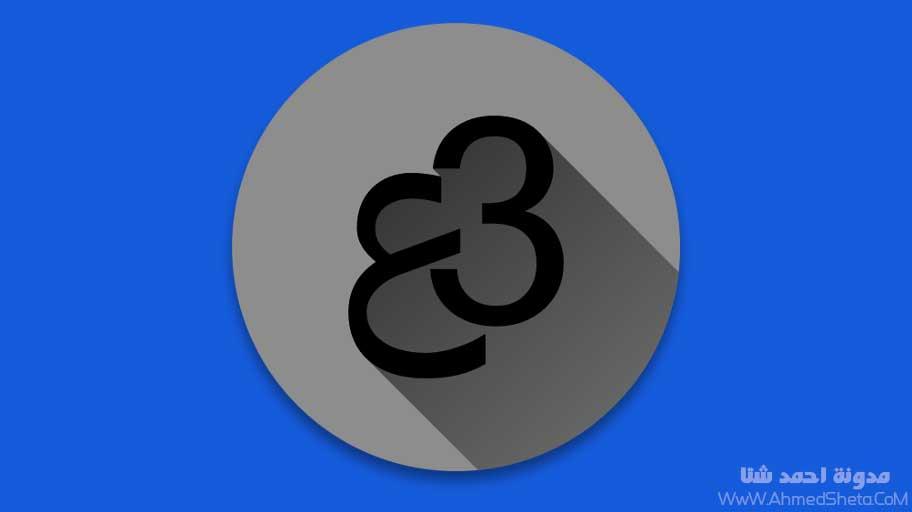 شرح وتحميل تطبيق Burner للأندرويد 2019 | أفضل تطبيق لإنشاء رقم هاتف وهمي مجاناً