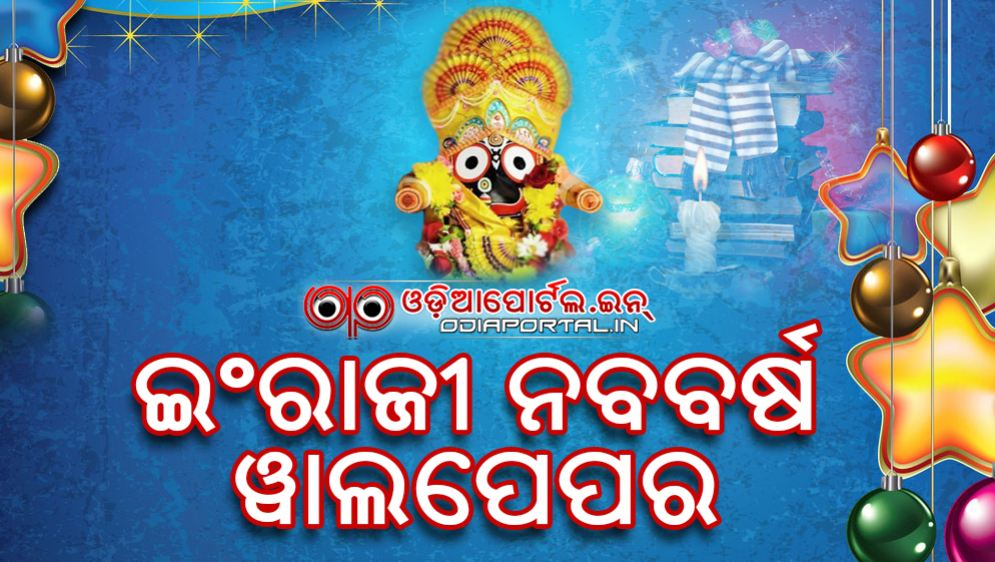 holi new year greetings