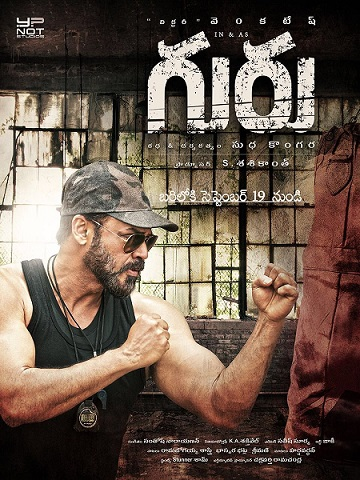 Telugu movie Guru (2016) full star cast and crew wiki, Venkatesh, Ritika Singh, release date, poster, Trailer, Songs list, actress, actors name, Khaidi No. 150 (Chiranjeevi 150 ) first look Pics, wallpaper
