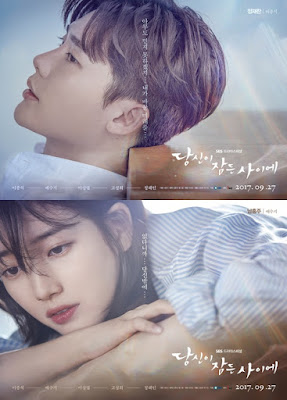 Sinopsis While You Were Sleeping (2017) - Serial TV Korea
