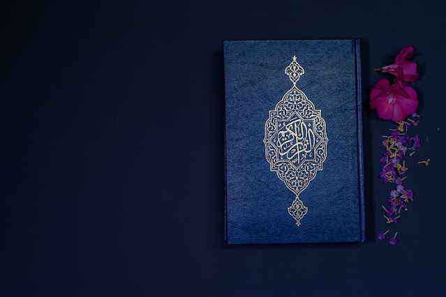 Quran HD Images