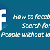 Facebook Search for Friends without Logging In