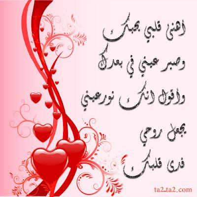 رسائل حب وغرام وعشق لحبيبتي كلام يجذب القلب 8