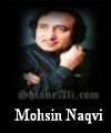 http://www.humaliwalayazadar.com/2016/09/mohsin-naqvi-soz-salam-marsia.html