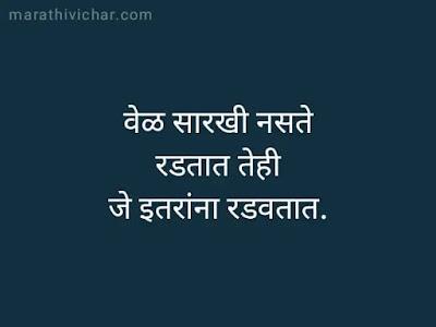 marathi love shayri