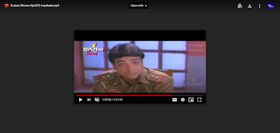 ইনক্লাব বাংলা ফুল মুভি । Inquilaab Bangla Full Movie Watch