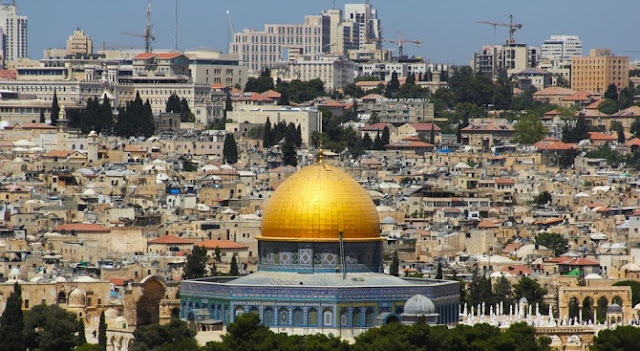 Археолози откриха древна поклонническа улица в Йерусалим