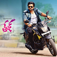 Tej I Love you songs, mp3, Tej movie songs