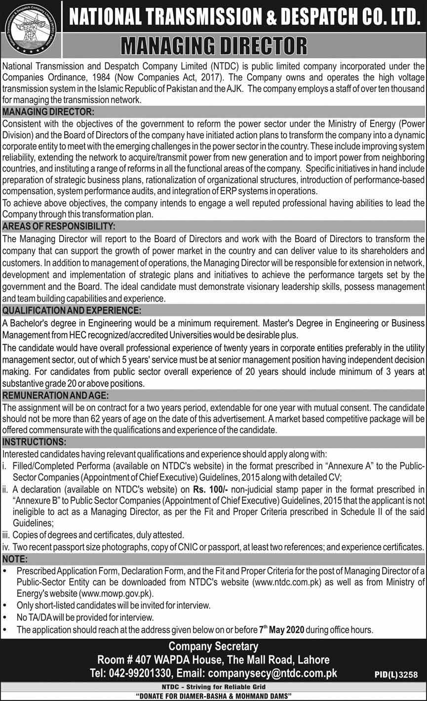 National Transmission and Dispatch Company NTDC Jobs