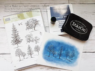 Lovely As Tree Snowy Night Satomi Wellard-Independent Stampin'Up! Demonstrator in Japan and Australia, #su, #stampinup, #cardmaking, #papercrafting, #rubberstamping, #stampinuponlineorder, #craftonlinestore, #papercrafting,   #スタンピン #スタンピンアップ #スタンピンアップ公認デモンストレーター #ウェラード里美 #手作りカード #スタンプ #カードメーキング #ペーパークラフト #スクラップブッキング #ハンドメイド #オンラインクラス #スタンピンアップオンラインオーダー、#ライブリーアズツリー #クリスマスカード