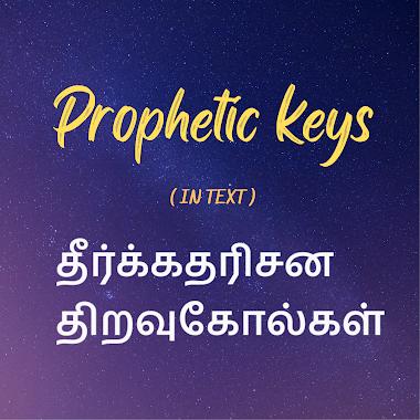 Prophetic Keys