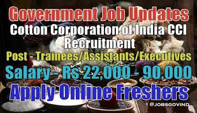 CCI Recruitment 2021