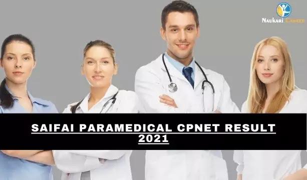 saifai paramedical cpnet result 2021
