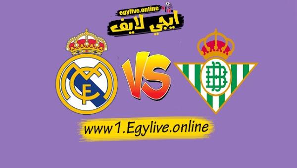 نتيجة | مباراة ريال مدريد وريال بيتيس يلا شوت اليوم بتاريخ 26-09-2020 في الدوري الاسباني