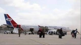مطار عدن الدولي