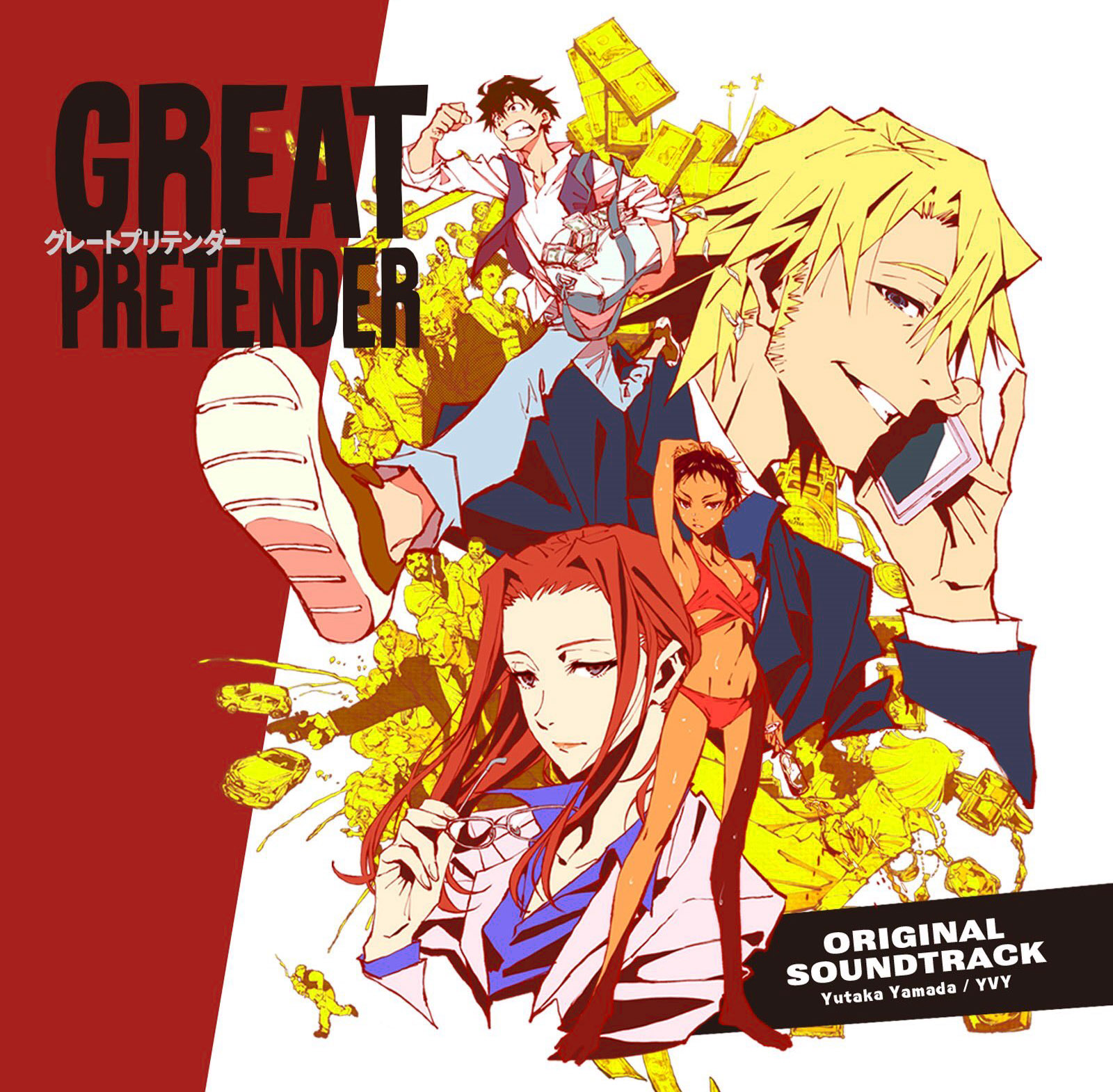 GREAT PRETENDER OST [2020.09.23+MP3+RAR]