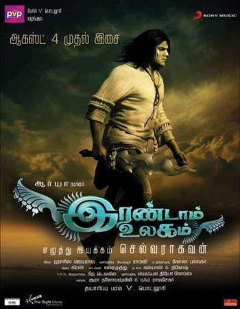 Poster Of Shoot on Irandam Ulagam 2013 UNCUT Dual Audio 450MB HDRip 480p Free Download Watch Online