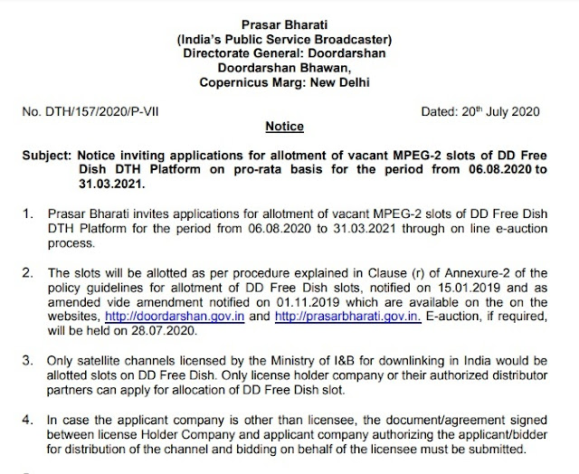 47th E-Auction - Prasar Bharati Inviting applications for Vacant MPEG-2 Slots