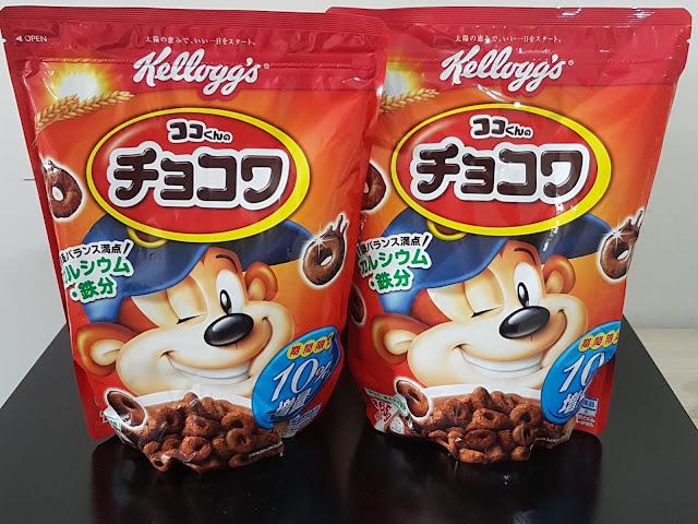 Ngũ cốc socola trẻ em - Kellogg's, Hàng Nhật