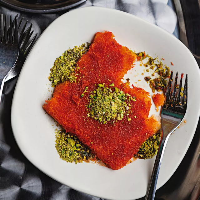 Knafeh (Syrup-Soaked Cheese Pastry) Recipe