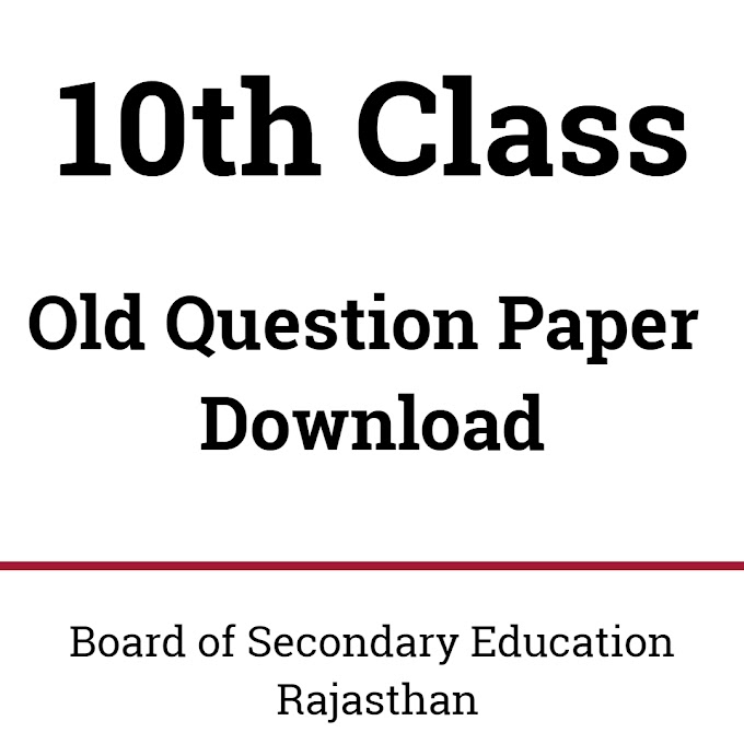 BSER Ajmer 10th Class Old Question Paper 2016 - BOARD OF SECONDARY EDUCATION RAJASTHAN