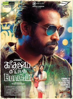 Kadhalum Kadandhu Pogum (2016) Hindi Dual Audio 650MB UNCUT HDRip 720p HEVC x265 Free Download