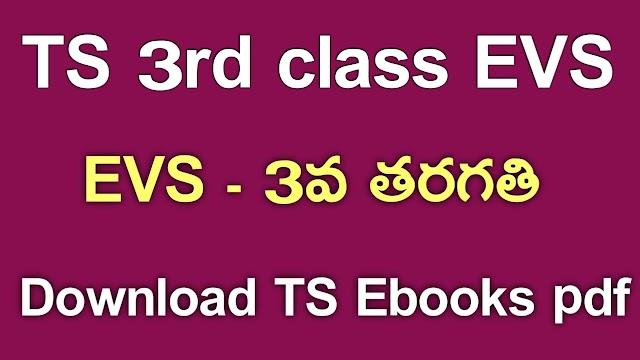 TS 3rd Class EVS Textbook PDf Download | TS 3rd Class EVS ebook Download | Telangana class 3 EVS Textbook Download