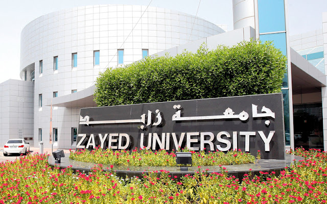 جامعة زايد فرع دبي