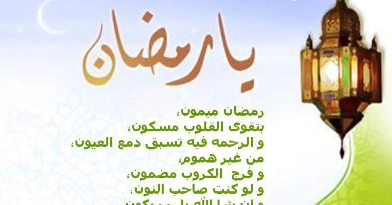 خمس وقفات قبل حلول شهر رمضان الطريق إلى الله