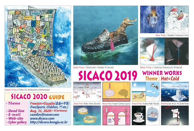 Winner works in SICACO 2019, Korea