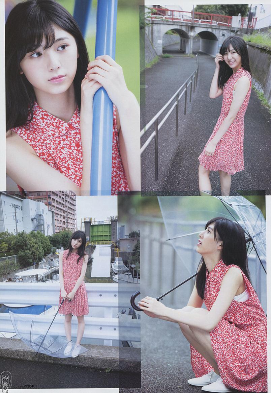 Sugawara Maya 菅原茉椰 SKE48, BUBKA 2017.06 100%SKE48 (ブブカ 100%SKE48 2017年06月号)