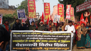 cpi-ml-nationwide-protest