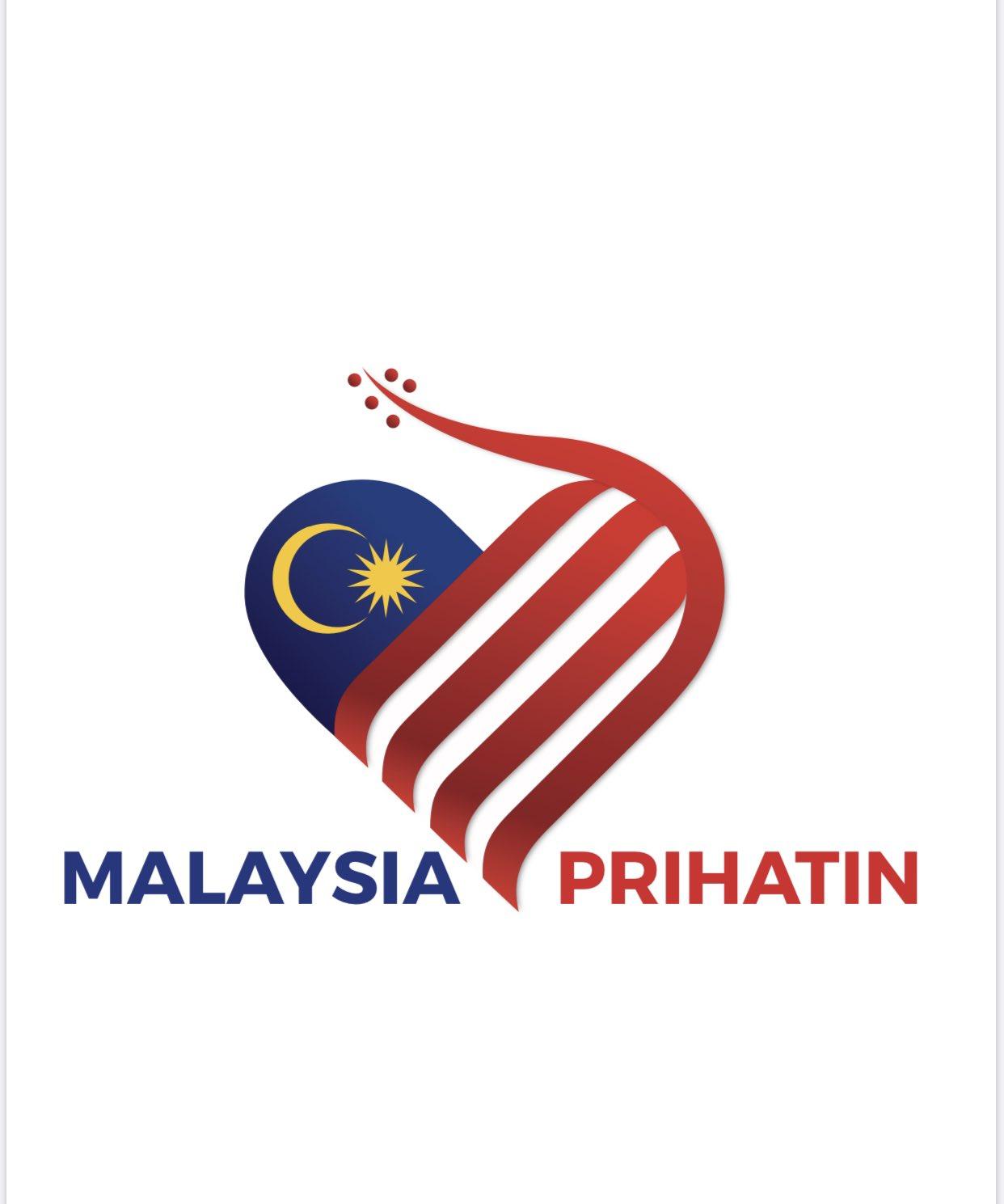 Poster Logo Kemerdekaan Malaysia 2020