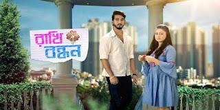Star Jalsha Tv Serial 6 November 2018 Full Episodes All  Download 2